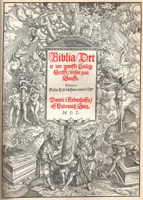 Bible of Christian III 1550