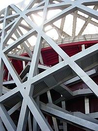Bird's Nest Stadium Structure
