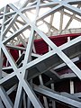 Bird's Nest Stadium Structure.jpg