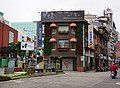 Boai Road and Yanping South Road intersection, Taipei City 20121231.jpg