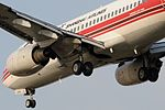 Boeing 737-76D, Shanghai Airlines JP7527251.jpg