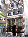 Boekhandel De Mandarijn Gorinchem.jpg