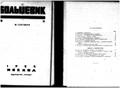 Bolshevik 1924 - No11.pdf