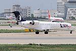 Bombardier CRJ-701, Shandong Airlines JP7410548.jpg