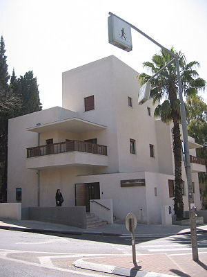 Bank Leumi - Branch of Bank Leumi in Rehavia, Jerusalem