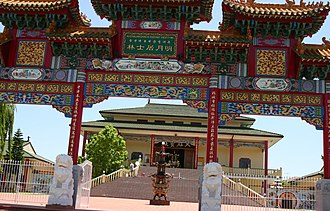Bonnyrigg, New South Wales - The Ming Yue Lay Buddhist Temple located on Humphries Road