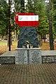 Borne Sulinowo - cmentarz radziecki - 2015-11-06 10-46-09.jpg