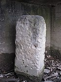 Boundary Stone (District of Columbia) South Cornerstone close-up.jpg