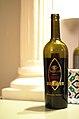 Bouteille de vin rouge, Selian 2014, Tunisie.jpg