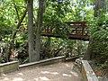 Bridge and Path - May 2009 - panoramio.jpg