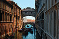 Bridge of sighs summer 2007.jpeg