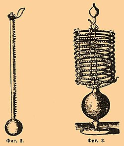 Brockhaus and Efron Encyclopedic Dictionary b65_002-2.jpg