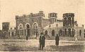 Brockhaus and Efron Jewish Encyclopedia e13 811-0.jpg