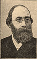 Brockhaus and Efron Jewish Encyclopedia e9 125-0.jpg
