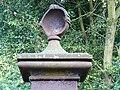 Broken finial, gatepost, Hawksworth, Swindon - geograph.org.uk - 986050.jpg