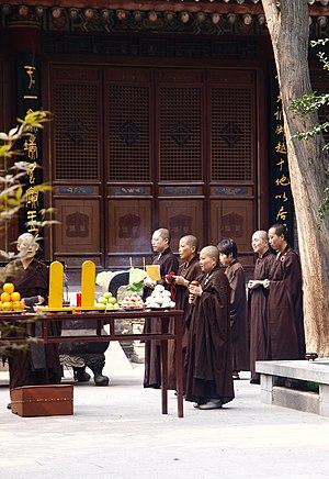 Buddhist Nuns And Laywomen Xian Shaanxi.jpeg