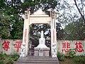 Buddhist Relics Pagoda of Nam Tin Chuk Temple Fu Yung Shan Tsuen Wan Hong Kong.JPG
