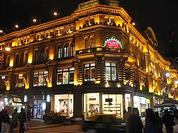 Buenos Aires - Galer%C3%ADas Pac%C3%ADfico