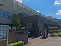 Building of Kawasaki City Asao Library Kakio Branch.jpg