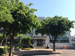 Bulgwang-dong - Image: Bulgwang 2 dong Comunity Service Center 20140506 093910