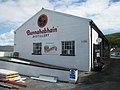 Bunnahabhain distillery - geograph.org.uk - 682588.jpg