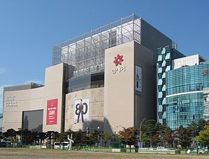 Shinsegae - Busan branch, world's largest department store
