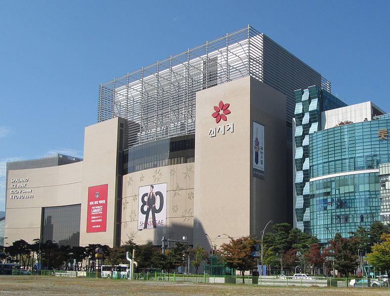 File:Busan Shinsegae.jpg