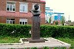 Bust of Yuri Gagarin, Izhevsk.jpg