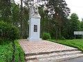 Bykhaw District, Belarus - panoramio (4).jpg