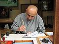 Byodoin calligrapher.jpg