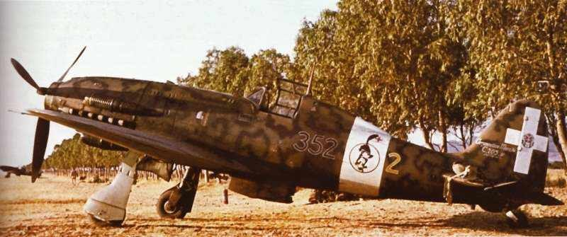 C.205V 352 Sq 20 Gr
