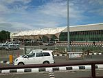 CJB airport.JPG