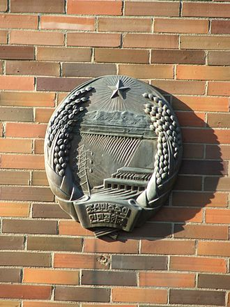 Emblem of North Korea - Image: COA North Korean embassy 7728