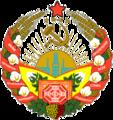 COA Turkmen SSR.png