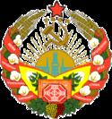 Области Туркменской ССР.  Ташаузская.  Красноводская (Балканская).