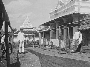 Kedungcowek, Bulak, Surabaya pada tahun 1927
