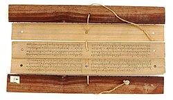 COLLECTIE TROPENMUSEUM Geschrift op lontarblad TMnr 1534-8a.jpg