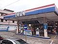 CPC petrol station in New Taipei.jpg