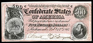 Deo Vindice - Deo vindice on the 1864 CS$500 banknote.