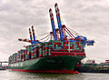 CSCL Globe (ship, 2014) 003.jpg
