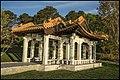 Canberra Bejing Gardens-2 (26965179419).jpg