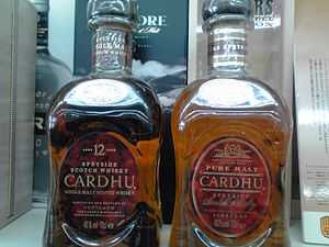 Cardhu distillery - Cardhu Single Malt and original label Pure Malt side by side