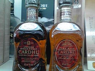Cardhu distillery - Cardhu Single Malt and original label Pure Malt side by side