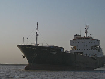 Cargo vessel in the Persian Gulf.