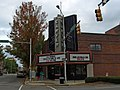 Carver Theatre-Alabama Jazz HoF Nov 2011.jpg