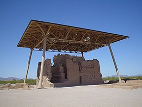 Image illustrative de l'article Casa Grande Ruins National Monument