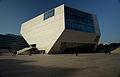 Casa da Música. (16419609257).jpg
