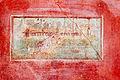 Casa della Venere in Conchiglia Pompeii 19.jpg