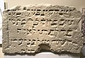 Cast of a Jewish tombstone from 1324 - City Museum of Münster SK-0299-2.jpg