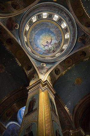 Catedral de la Asuncion Cupula principal.jpg